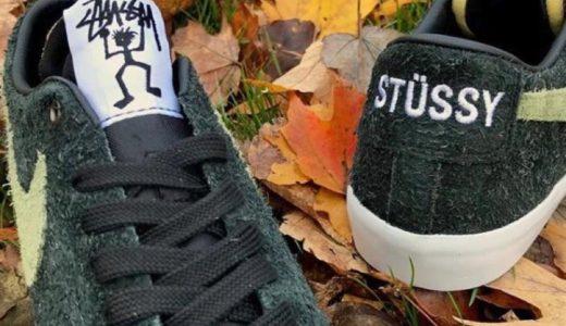 【STUSSY × NIKE SB】BLAZER LOW/MIDが国内12月7日/10日発売予定