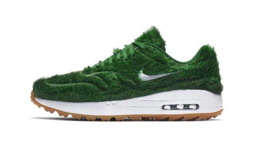 "【Nike】まるで芝生?AIR MAX 1 GOLF ""GREEN GRASS""が2月に発売予定"