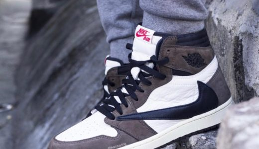 【NIKE × Travis Scott】コラボAIR JORDAN 1 HIGH OG TS SPが5月11日に発売予定