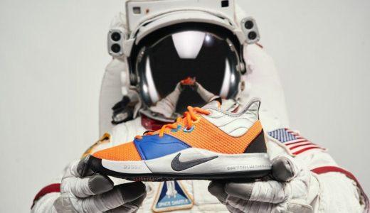 "【Nike × NASA】国内2月2日(土)発売予定 PG3 ""NASA""  他コラボアパレルコレクション"