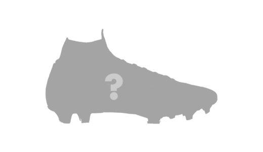 【Supreme × NIKE】2019SSにてコラボフットボールシューズが発売予定か