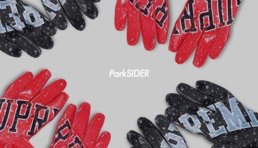 【Supreme】1月13日(日)ParkSiderにて2018FWのアイテムが発売予定