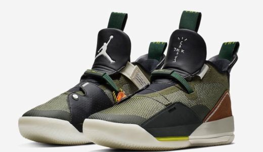 "【Travis Scott × Nike】 Air Jordan 33  ""Army Olive""が2月14日/15日に発売予定"