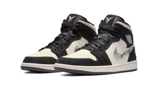 "【Nike】平等をテーマにしたAir Jordan 1 Mid ""Equality""が国内2月2日(土)に発売予定"