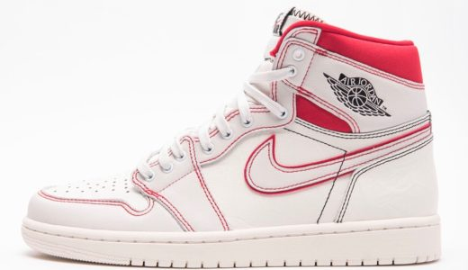 【Nike】 Air Jordan 1 Retro High OG