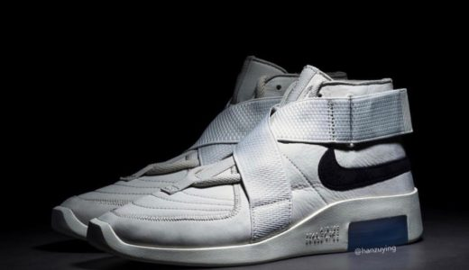【Nike × FEAR OF GOD】AIR FEAR OF GOD 180 BLACK & LIGHT BONEが2019年に発売予定
