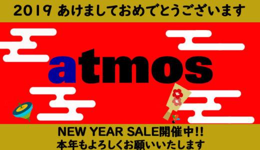 【セール情報】atmosオンラインにて2019 NEW YEAR SALEが開催中!人気のスニーカーやアパレル類が期間限定割引中
