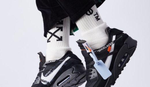 """【Off-White™ × NIKE】2月7日/国内2月9日発売予定 AIR MAX 90 """"BLACK"""" 【THE TEN】"""