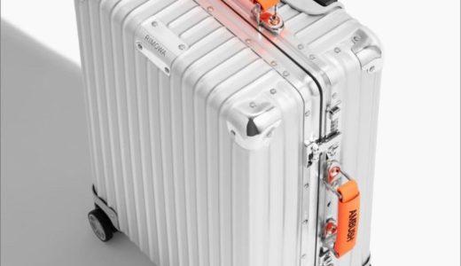 【AMBUSH × RIMOWA】コラボスーツケースが2月1日(金)に発売予定