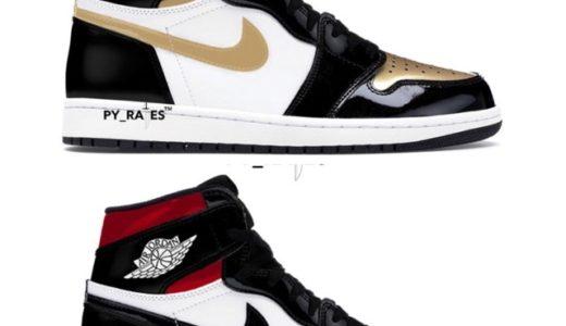 【Nike】Air Jordan 1の