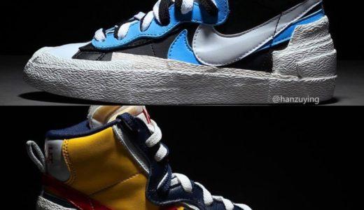 【Sacai × Nike】Blazer with Dunkが4月19日(金)に発売予定