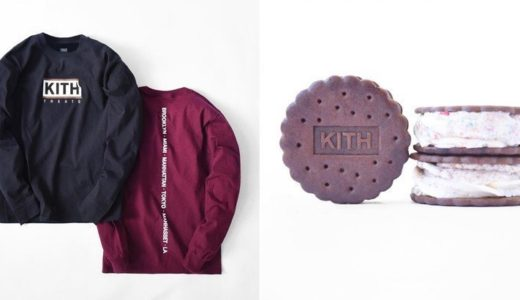 "【KITH TREATS】1月27日(日)発売予定 ""Ice Cream Sandwich capsule"""
