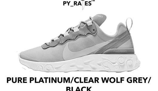 【Kendrick Lamar × Nike】コラボREACT ELEMENT 55が2019年秋に発売予定か