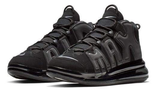 【Nike】Air More Uptempo 720 QSが2月17日に発売予定