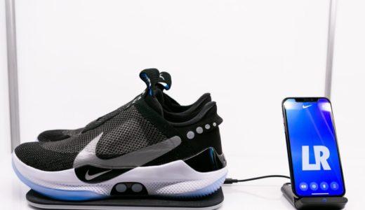 【Nike】スマホでサイズ調節可能な「アダプト BB」が4月5日(金)に発売予定