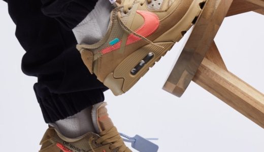 "【Off-White™ × NIKE】2月7日/国内2月9日発売予定 AIR MAX 90 ""DESERT ORE"" 【THE TEN】"