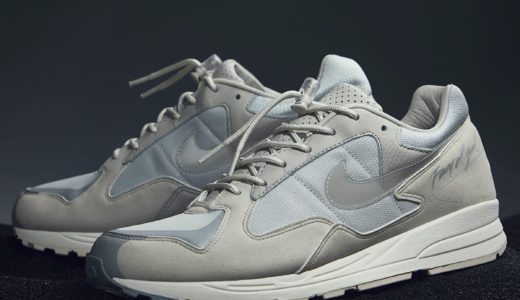 【Fear Of God × Nike】Air Skylon Ⅱの新色Light Boneが2月2日(土)に発売予定