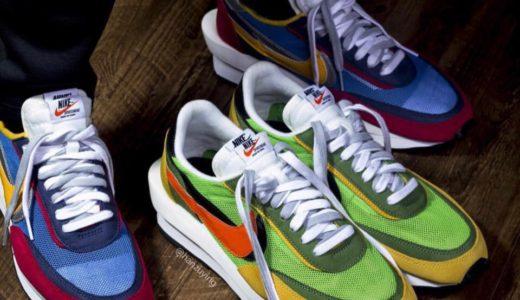 【Sacai × Nike】コラボスニーカー LDWaffleが5月16日(木)に発売予定