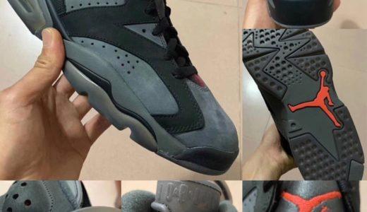 【Nike × PSG】パリ・サンジェルマンとのコラボAir Jordan 6が2019年7月に発売予定