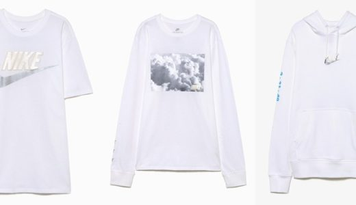 【SNIDEL × NIKE】WHITE LIMITED COLLECTIONが2月20日に発売予定