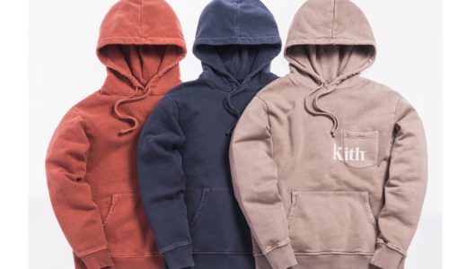 【KITH】2月4日(月)発売予定 KITH MONDAY PROGRAM