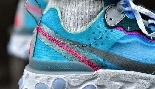 【Nike】REACT ELEMENT 87