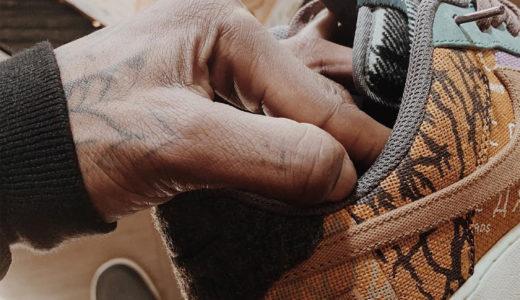 【Travis Scott × Nike】未発表コラボAir  Force 1をトラヴィス本人が公開