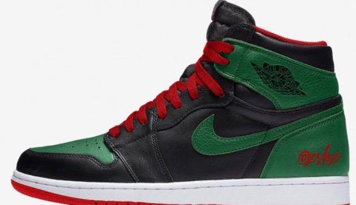 【Nike】GUCCIカラーのAir Jordan 1 Retro High OGが2020年に発売予定か