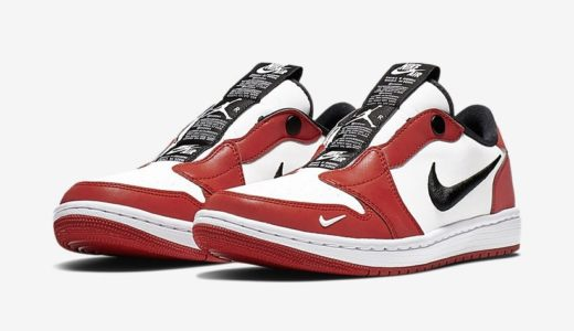 "【NIKE】WMNS AIR JORDAN 1 LOW SLIP ""CHICAGO""が3月1日に発売予定"
