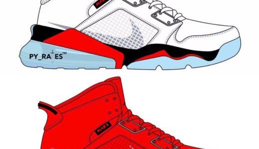 """【Nike × PSG】Air Jordan Mars 270 """"PSG""""が2019年秋に発売予定か"""