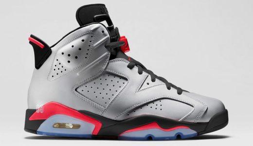 【Nike × PSG】パリ・サンジェルマンとのコラボAir Jordan 6が2019年にリリース予定か