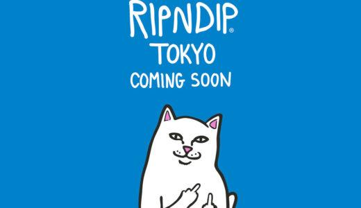 【RIPNDIP】日本初となる旗艦店が2月9日(土)東京 原宿にオープン
