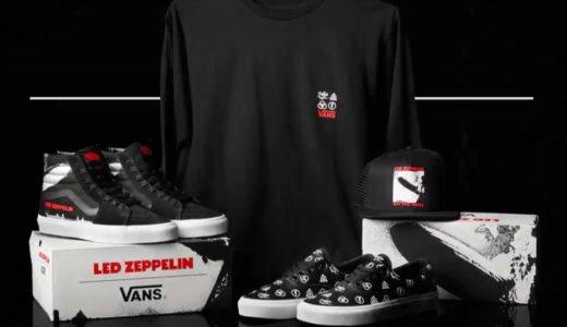 【VANS × Led Zeppelin】コラボレーションアイテム4型が2月22日に発売予定