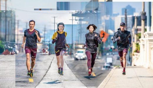 【NikeLab × UNDERCOVER】GYAKUSOU 2019 SPRING COLLECTIONが2月27日に発売予定