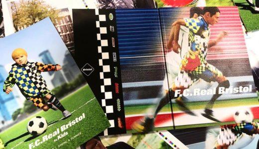 【F.C.Real Bristol】2019SSコレクションが2月23日/25日に発売予定