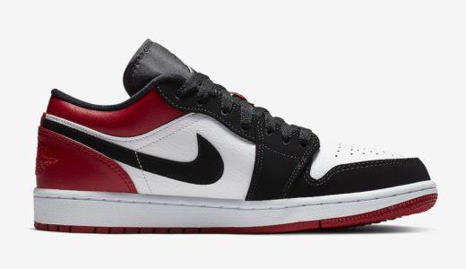 【Nike】ローカットモデルの