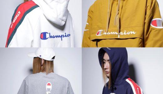 【ATMOSLAB × Champion】2月23日/3月21日発売予定 2019SSコラボコレクション