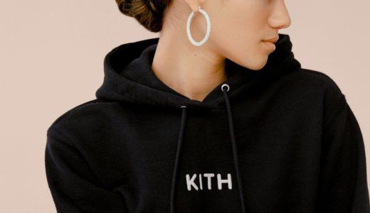 """【KITH】ウィメンズ最新コレクション""""WOMEN GLITTER""""が2月2日(土)に発売予定"""