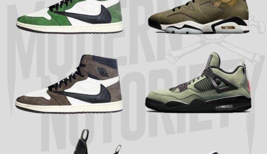 【Nike × Travis Scott】今後発売が期待されるコラボAir Jordan