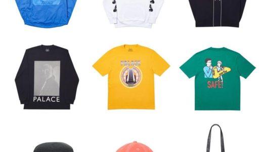 【PALACE】2019年春コレクション WEEK5が3月23日(土)に発売予定 全商品一覧