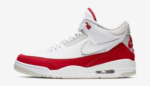 【Nike】Air Max Day記念モデル Air Jordan 3 Retro TH SP が3月30日に発売予定