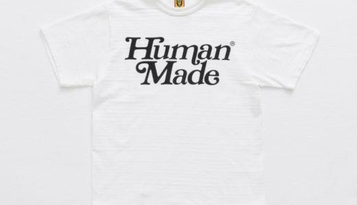 【Girls Don't Cry × HUMAN MADE®︎】限定コラボTシャツが4月3日に発売予定。事前WEB抽選が開始
