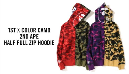 【A BATHING APE®】2ND APE HALF FULL ZIP HOODIEが3月9日(土)に発売予定