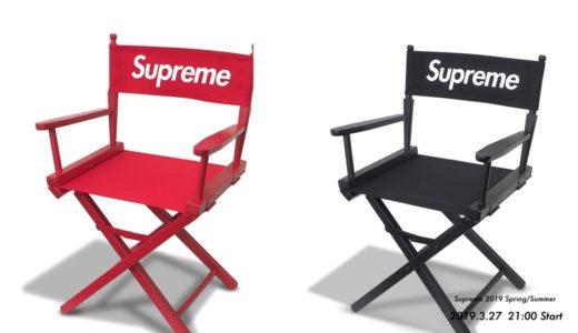 【Supreme】UG.SHAFTにて2019SSの新作アイテムが3月27日(水) 21:00より発売予定