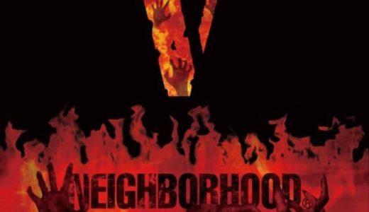 【NEIGHBORHOOD × VLONE】最新コラボコレクションが3月16日/23日に発売予定