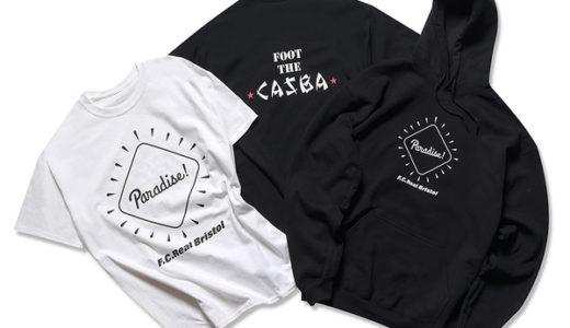 【Paradise! × F.C.Real Bristol】コラボアイテムが3月2日(土)に発売予定