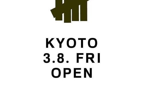 UNDEFEATED KYOTOが2019年3月8日(金)にオープン予定