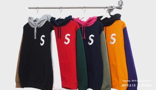 【Supreme】UG.SHAFTにて2019SS のアイテムが3月13日(水)21:00より発売予定