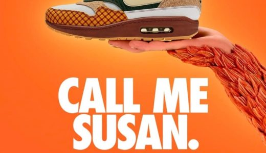 【Missing Link × Nike】映画公開を記念したAir Max 1 Susanが4月9日に発売予定