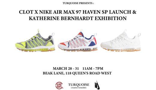 【CLOT × Nike】コラボ Zoom Haven 97 が3月28日/4月6日に発売予定